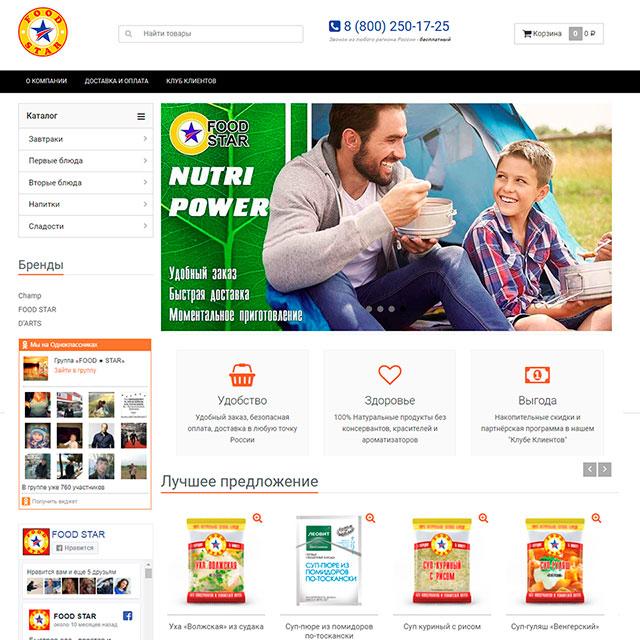 Создание сайта магазина здоровой еды