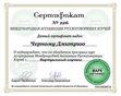 Международная Ассоциация Русскоговорящих Коучей (МАРК)