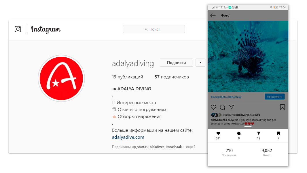 Привлечение подписчиков в Инстаграм с помощью хештегов