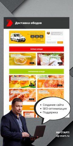 примеры сайтов интернет магазинов
