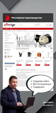 Создание интернет магазина сувениров